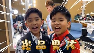 《萌力男孩》洪尚捷、楊博智吃醋鬧拆伙 原因居然是曹雅雯一句「《鬆餅男孩》好可愛」