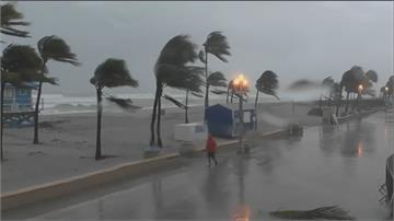 熱帶風暴伊塔挾風雨登陸 佛州南部水淹小腿肚