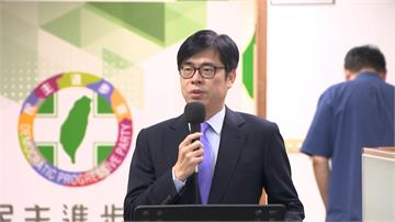 LIVE/民進黨中常會 陳其邁宣布角逐高雄市長補選