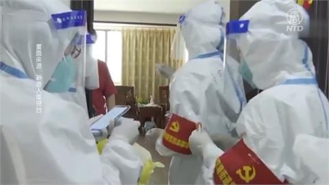 中國本土疫情延燒 海南島傳確診、張家界封城