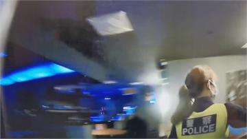 囂張!派出所對面酒吧竟開毒趴警逮回17人、查獲300克毒品