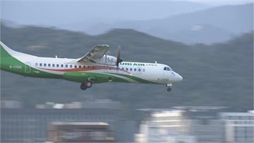 快新聞/軍包機遭警告被迫折返! 民航局公布通聯紀錄「香港先稱無法接受」