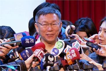 蔡英文要柯文哲確認台灣價值 柯:她的台灣價值是什麼?