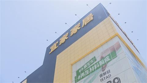 爆主管返馬來西亞染疫 IKEA高雄店暫停營業大消毒