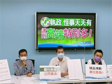 高端開打!國民黨嗆沒抗體應提訴訟 綠委反撂話:如果有呢?