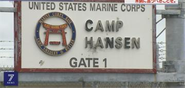 駐日美軍感染持續擴大 沖繩計程車司機也確診