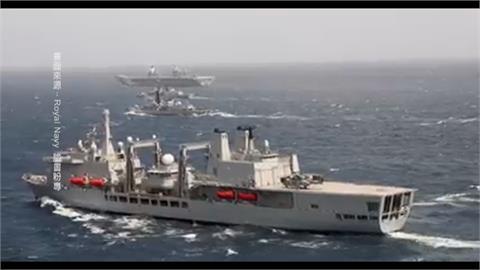 強化印太區穩定 「伊莉莎白女王號」抵菲律賓海