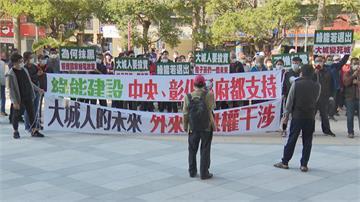 高喊「大城人要投資」力挺綠能光電 居民下跪陳情要繁榮
