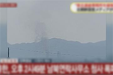 快新聞/朝鮮半島情勢升溫! 北朝鮮爆破兩韓聯絡辦公室