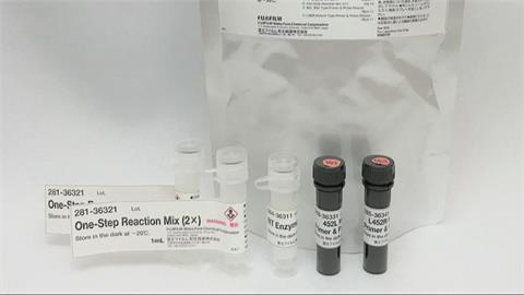 和光純藥完成「武肺檢測套組」!新變種病毒無所遁形