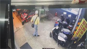 車行機車鑰匙失竊要找賊!調監視器畫面驚見是「老老兵」
