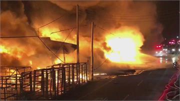 鹽水廢棄家具工廠大火   存放大量易燃物火勢猛烈