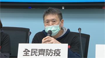 快新聞/自爆住院篩檢武漢肺炎 林為洲:我沒事感謝大家關心