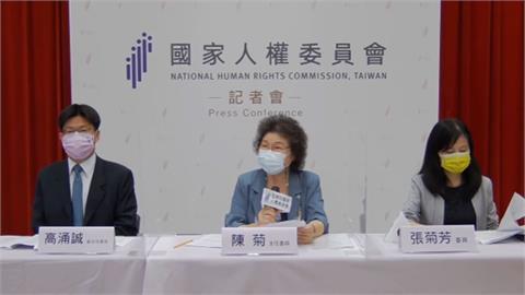 快新聞/首份人權調查報告出爐!    陳菊曝「威權侵害人權最有利證據」