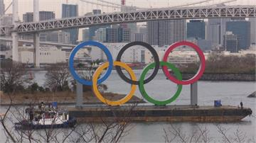 東京奧運倒數六個月!巨大奧運五環進駐台場海邊