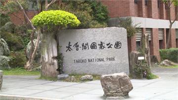 不讓塞車壞興致!太魯閣國家公園推出免費遊園專車