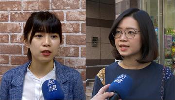 快新聞/黃郁芬、林穎孟宣布「共同退黨」 痛批時力「承襲過去舊有政治陋習」