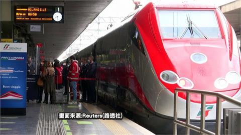 乘客須提供陰性證明 義大利「無確診列車」試營運