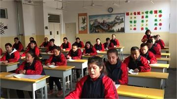 諷刺!中國稱「再教育營」是為反恐努力 經驗可供各國參考