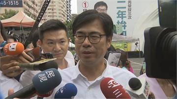 快新聞/韓國瑜「鵝蛋助孕」議題夯 陳其邁:要相信醫師的話