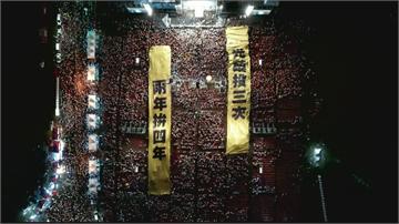 快新聞/滅火器樂團演唱〈咱上愛的所在〉 上萬人撐起「光榮投三次」黃布條
