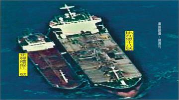 囂張!油商與北朝鮮交易遭逮 竟揚言殺法務部政次全家