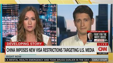 疑報復美拒延簽 在中美國記者未獲發新工作證