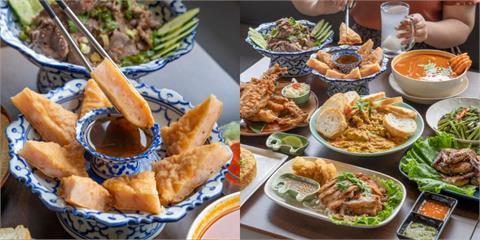 美食/桃園美食 饗泰多|一秒飛泰國!統領百貨人氣必吃「饗泰多」 五大經典菜系一次吃足!