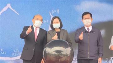 快新聞/南迴鐵路電氣化今通車 蔡英文分享私房景點「做為屏東人向工程團隊致謝」