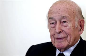 前法國總統季斯卡逝世 享耆壽94歲
