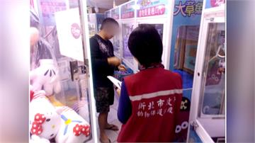 娃娃機擺中國豬肉製品 台主恐被罰百萬