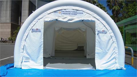 齊心抗疫!台、日扶輪社合作 捐4座多功能負壓醫療帳篷
