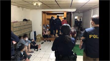 移工宿舍變賭場!警獲報上門逮32人