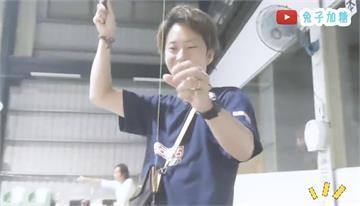 第一次體驗台灣釣蝦 日本人:比想像中好玩一百倍