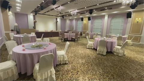 室內仍限制50人以下 大型婚宴退訂場數多