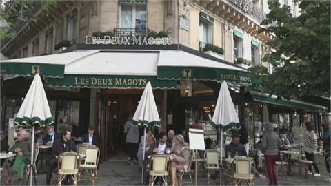 疫情趨緩 法國餐飲業有限度開放