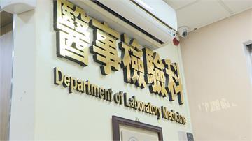 30分鐘完成!台北醫院檢驗武肺推一站式篩檢快速安全