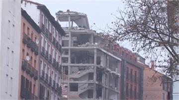 西班牙馬德里驚傳爆炸 建築倒塌至少4死11傷