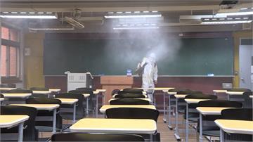 台師大學生確診 全校4/6至4/17改遠距教學