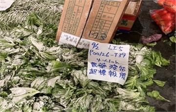 快新聞/北市蔬果農藥殘留驗出49件不合格 台北農產公司:停止供應10天