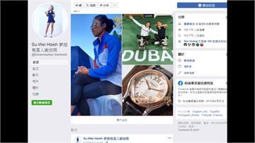 網球/謝淑薇聯邦盃退賽 臉書澄清事前告知教練