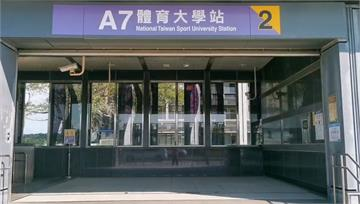 快新聞/體育大學3學生曾到桃捷A7站摩斯用餐 含同寢共7人返家自主管理14天