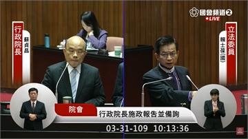 快新聞/賴士葆在國會找「經濟陳時中」 蘇貞昌:身為行政院長...行政團隊我負責!