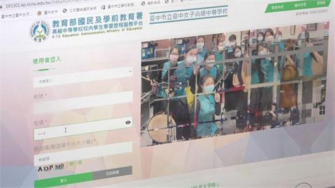2.5萬件高中職生學習歷程檔案遺失 「新北成最大受災戶」潘文忠兩度致歉