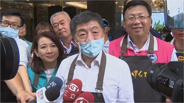 快新聞/出征2022北市市長? 陳時中:目前好好把防疫工作做好