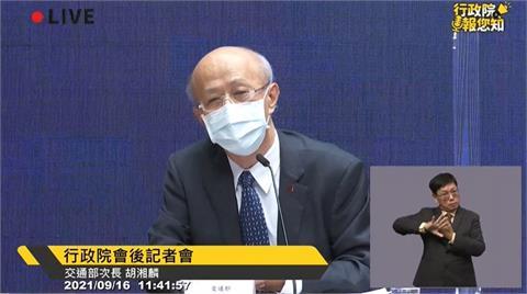 快新聞/蘇貞昌「台鐵公司化是必要的」 交通部:進行兩項重點工作