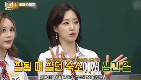 超正韓國女團曝最紅時宿舍遇鬼 電梯吹風機出狀況搬家還聽見哭聲