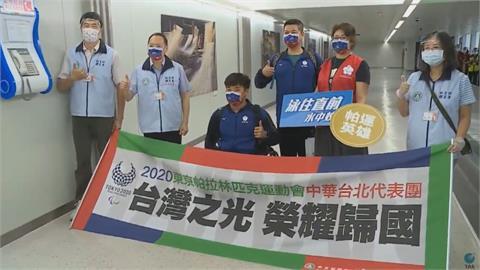 東京帕運闖決賽獲第八名 19歲泳將陳亮達光榮返國