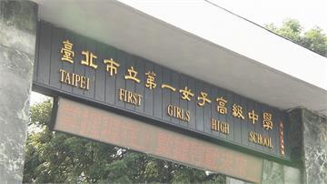 勇奪最愛訂外送的高中!北一女學生:誰叫附近只有總統府呢