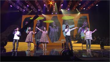 民歌45週年演唱會!北流音樂中心帶您重返1970年代